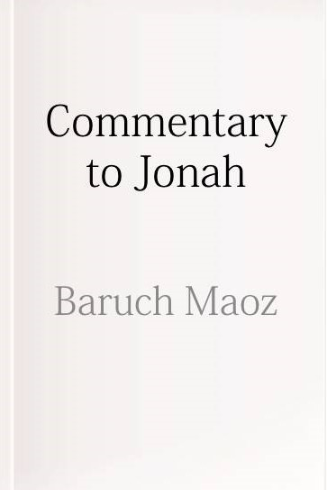 Commentary to Jonah