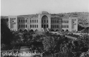 Haifa Technical Institute