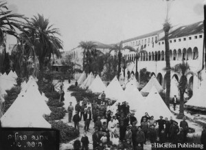 Immigrants' camp in the court of a Catholic monastery, Haifa